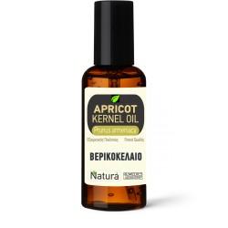APRICOT OIL (Prunus armeniaca) 100 mL