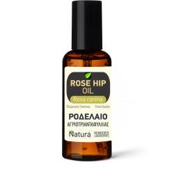 Rose Hips Oil (Rosa canina) 100 mL
