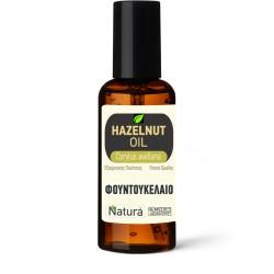Hazelnut Oil (Corylus avellana) 100 mL