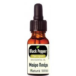Black Pepper (Piper nigrum) 5 mL